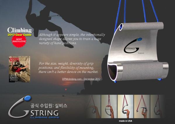 silvis g-string 1