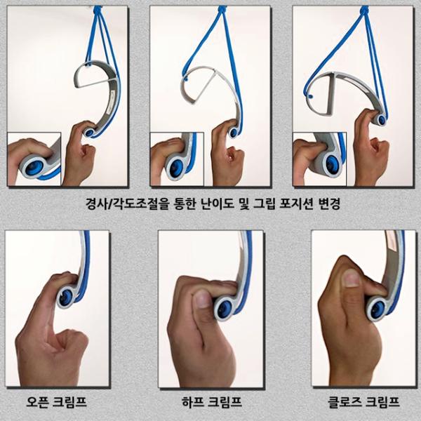 silvis g-string 5